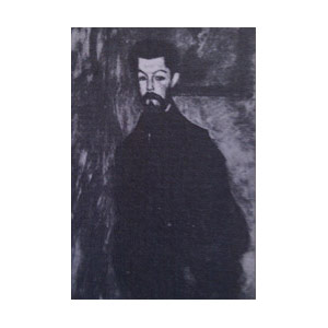 STUDY FOR PAUL ALEXANDRE PORTRAIT OR PORTRAIT UNFINISHED OF PAUL ALEXANDRE BY AMEDEO MODIGLIANI